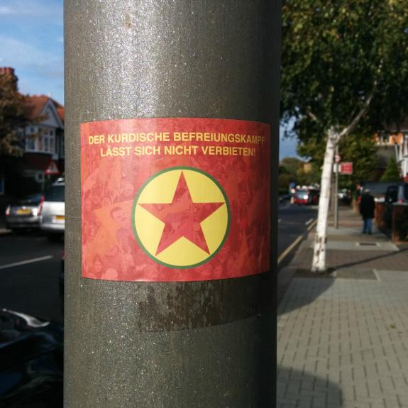 【写真】PKKのポスター