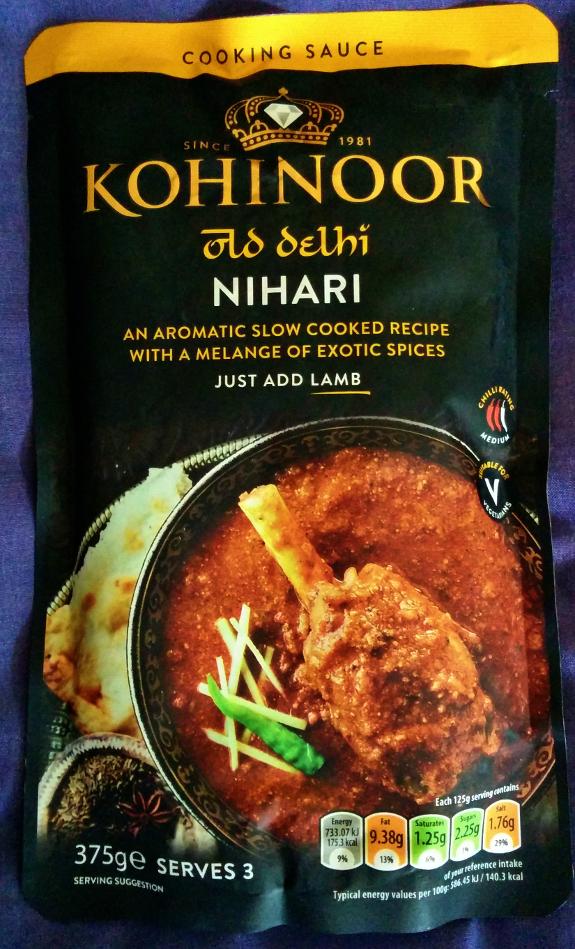 英国のスーパーで販売されていたインド産のレトルトカレー