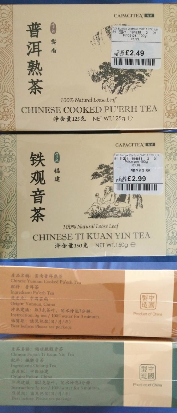 ディスカウント・ストア TK Maxx で買った普洱茶と鉄観音茶(烏龍茶)の箱