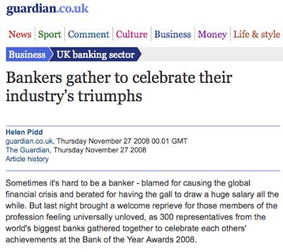 Guardian: screenshot
