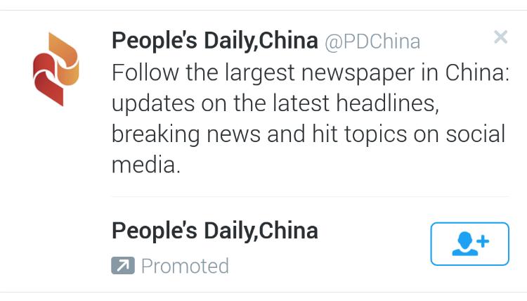 ツイッターでフォロー先候補として表示された『人民日報』のアカウント