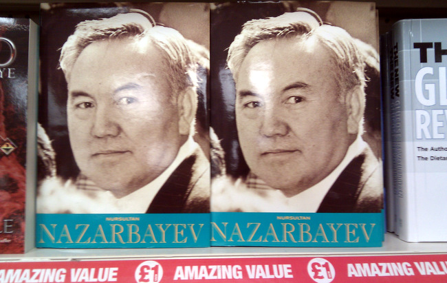 An autobiography of Nursultan Nazarbayev on sale at a branch of Poundland in London