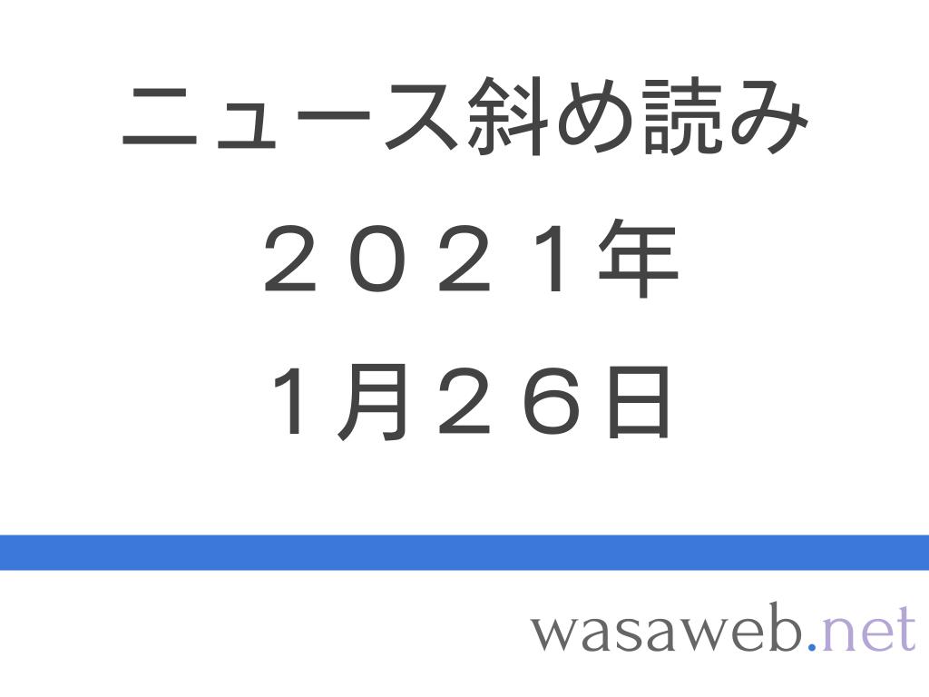 読み 菊 の 紋 ニュース 斜め